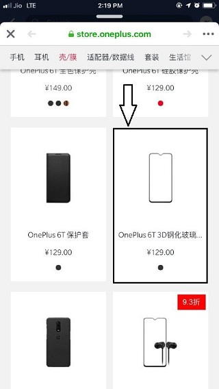 OnePlus6t-scree-protector-China7