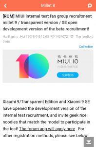 mi_9_9_se_beta_testing