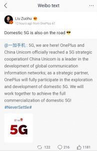 oneplus_china_unicom_5g_weibo_pete