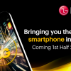 Sprint exclusive LG V50 ThinQ 5G render leaks