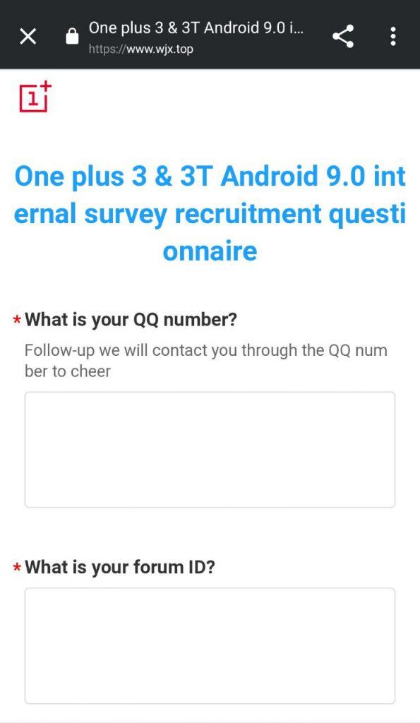 oneplus_3_3t_h2os_beta_recruit_form