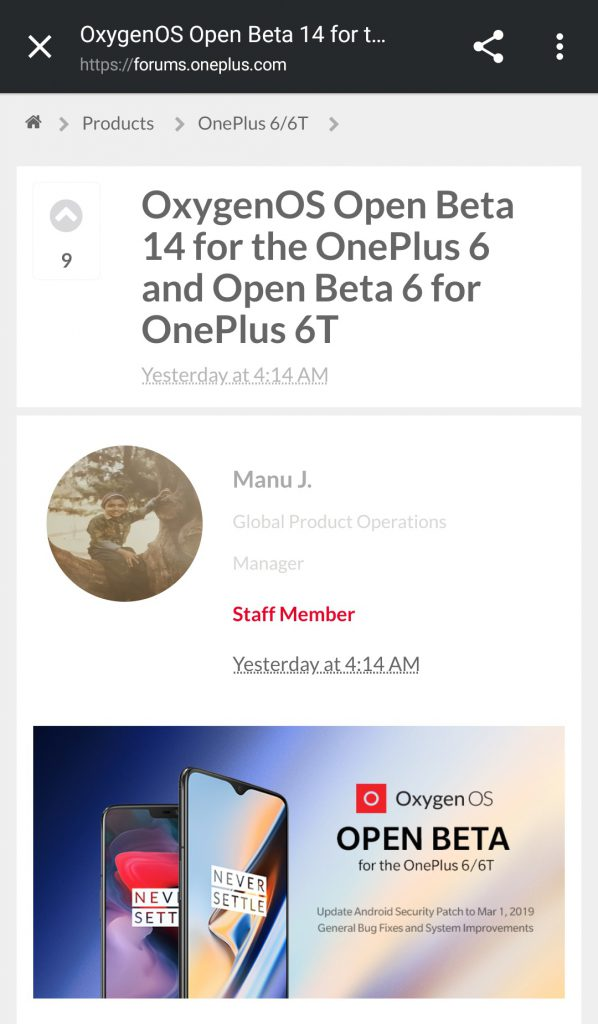 OnePlus News Daily Dose #26: OnePlus 7 case leak, March