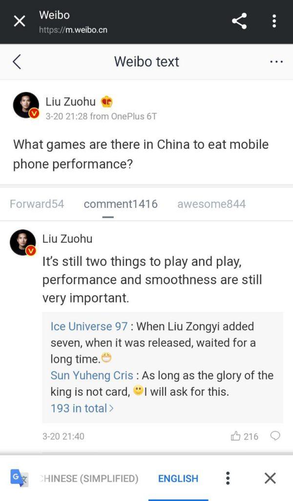 oneplus_pete_game_cpu_weibo