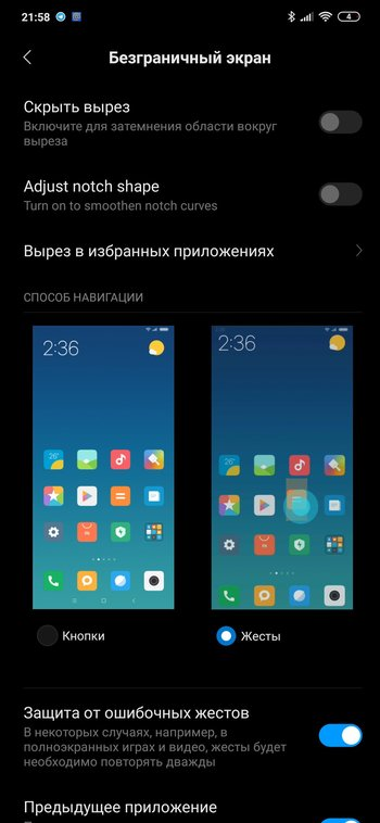 mi_9_10.2.6_global_adjust_notch