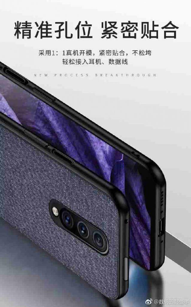 oneplus_7_case_weibo_0412_3