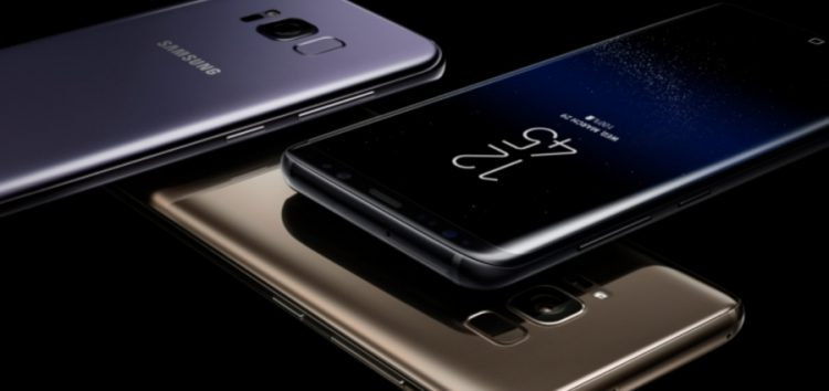 Samsung Galaxy S8/S8+ August security update starts rolling out, no Call and Message Continuity yet