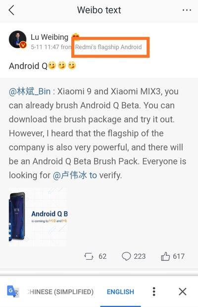redmi_k_android_q_beta_weibing_weibo
