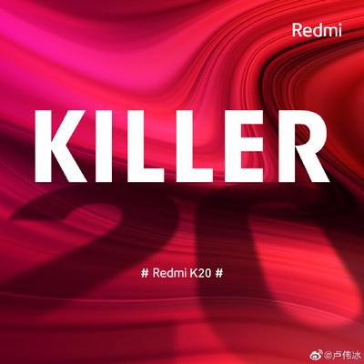 redmi_killer_k20_weibo