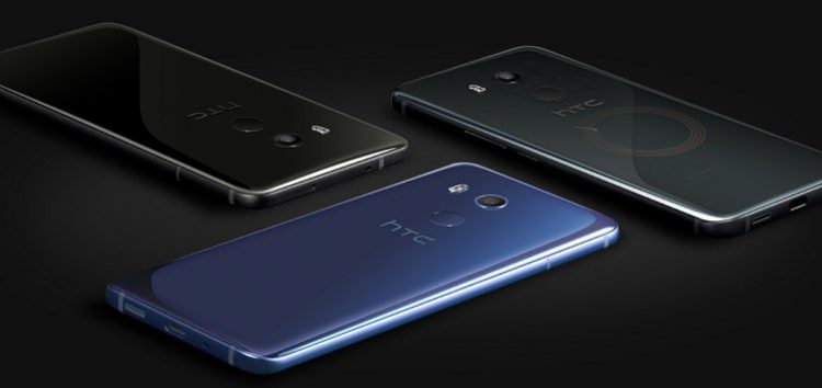 [Another OTA] Not dead yet: HTC U11 & HTC U11+ getting new maintenance updates