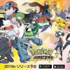 Pokemon Masters new trailer reveals release date & new unity attack