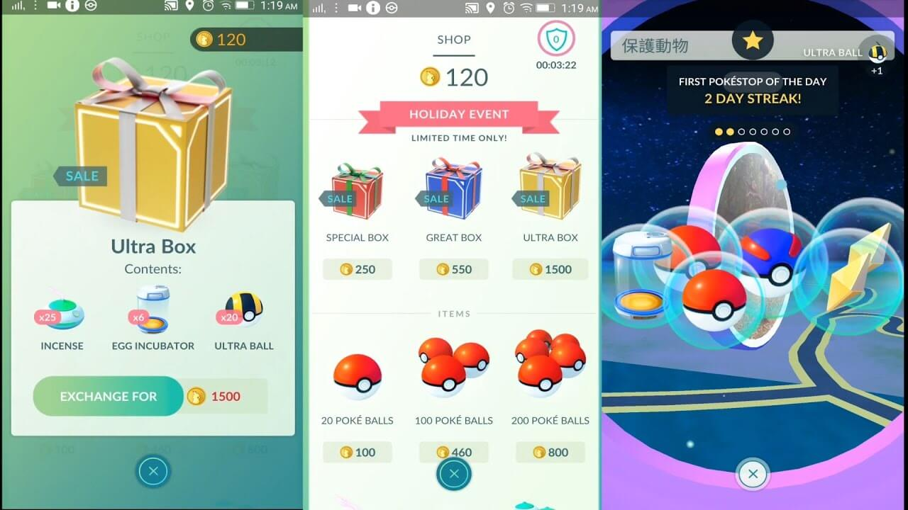 Pokemon Go major shop items removed from game by Niantic