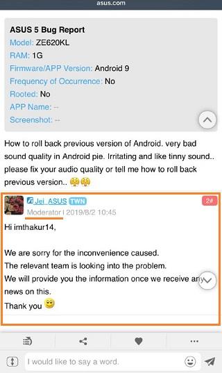 ZenFone5lite-bug-image3