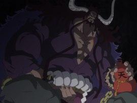 One-Piece-Kaido-image-from-Fandom