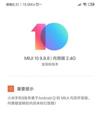 Xiaomi-Mi-9-Android-10-beta-China