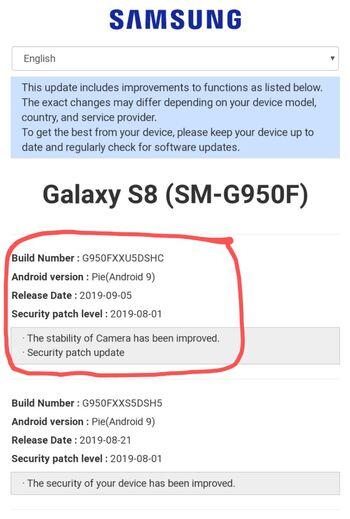galaxy_s8_dshc_ota_details