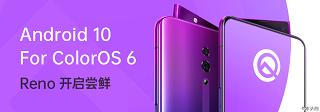 Oppo-Reno-ColorOS-6-update