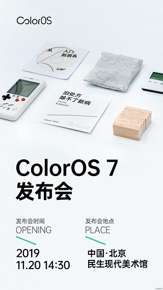 Oppo-ColorOS-7-1