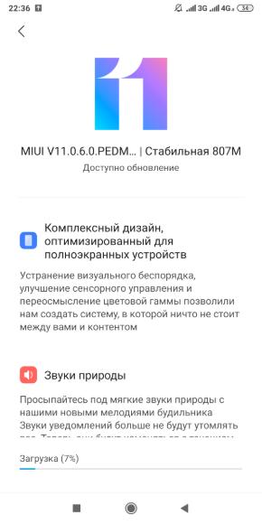 miui11-mi-max-3