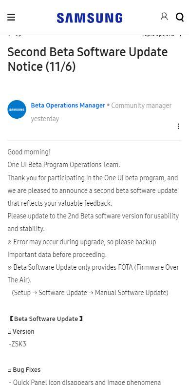 s10-5g-beta