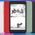 Tencent Pocket Reader II launched in China: specifications and pricing