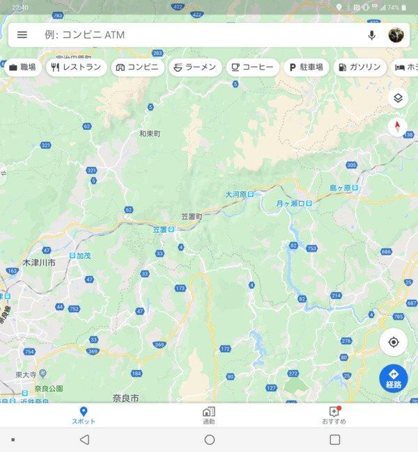 lg_g8x_thinq_google_maps_expanded