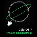 [New info] OPPO ColorOS 7 new schedule announced - info about K3, A9, R17, R15 series & others