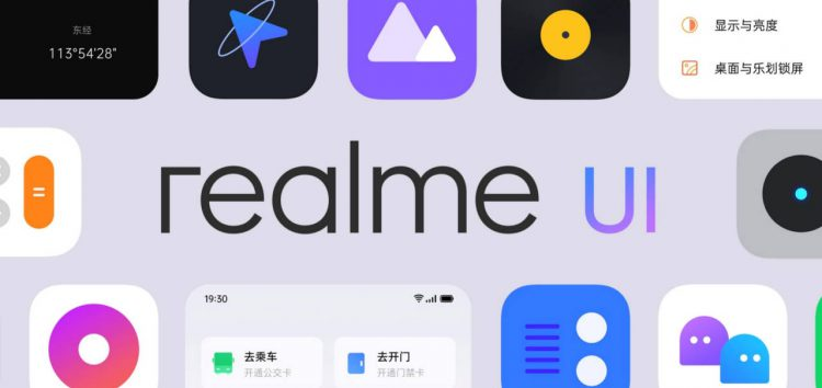 All Realme UI (Android 10) devices to get Super Power Saving Mode feature via software update
