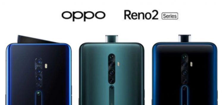 [March 16] Oppo Reno2 Z series ColorOS 7 (Android 10) update trials to begin in March, confirms support