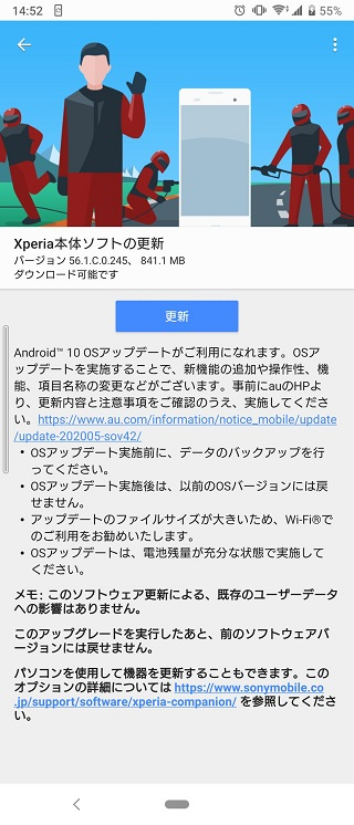 Xperia_8_Android10