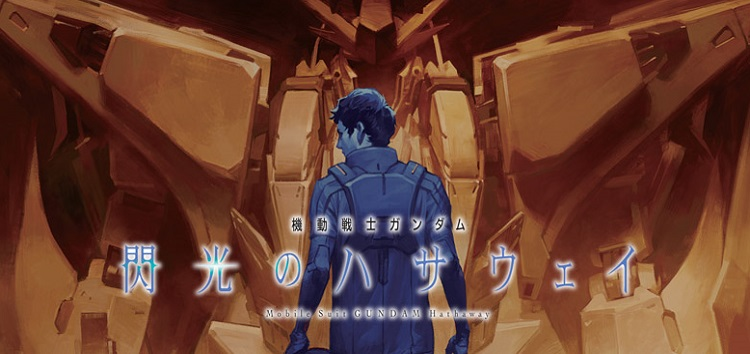 'Mobile Suit Gundam Hathaway's Flash' releases on July 23