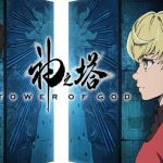 Tower of God Episode 1: New visuals from 'Ball' and spoilers they reveal