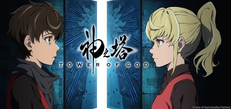 Tower of God: New PV teases opening theme song 'Shinno Flower' by Stray Kids