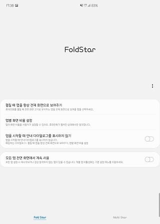 Galaxy-FoldStar