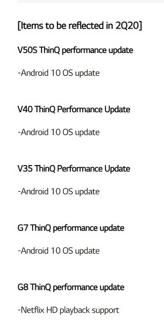 LG-Android-10-update-plan-for-Q2-2020