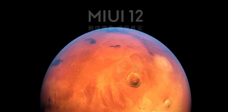 [Updated] Xiaomi MIUI 12 Open Beta update to release on May 08, Super Wallpapers is the most appreciated enhancement of the update