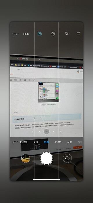 MIUI-12-camera-UI