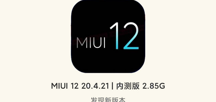 [Updated] Xiaomi MIUI 12 closed beta update (20.4.21) reportedly available for some testers, changelog included