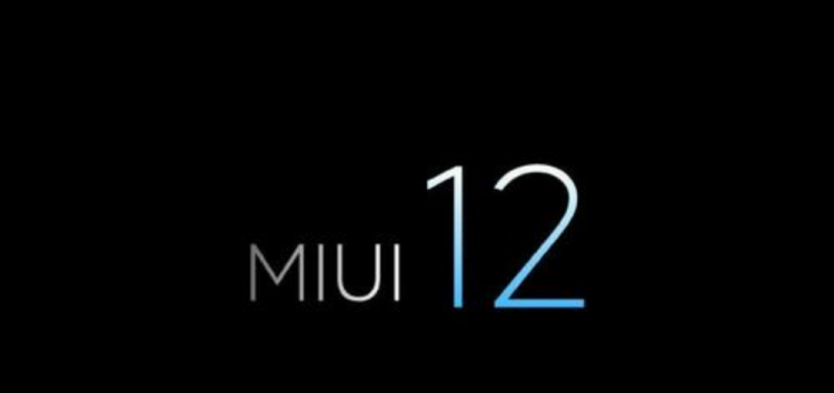 MIUI 12 what to expect: Perfect dark mode, revamped navigation bar & gestures, new camera UI, multi-tasking animations, & more