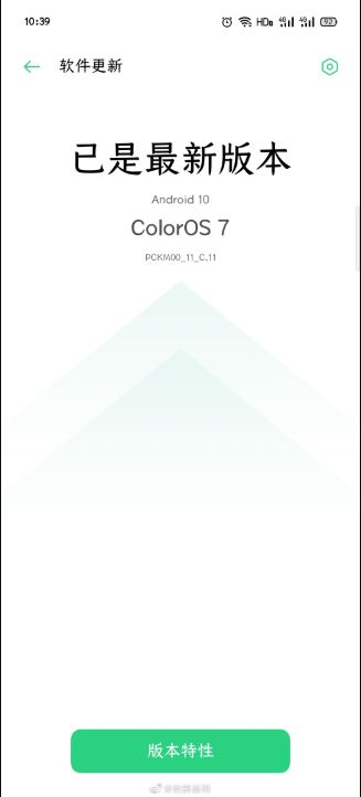 coloros 7 oppo reno2 android 10