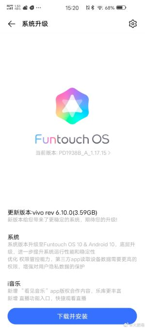 funtouch os 10 android 10 xixo x30 pro