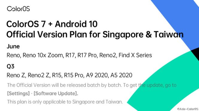 june update plan oppo singapore and taiwan
