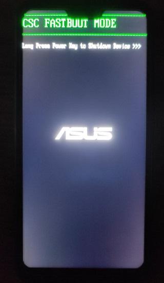 Asus-ZenFone-Max-Pro-M2-boot-logo