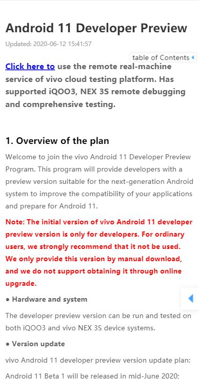 android 11 developer preview vivo nex 3s