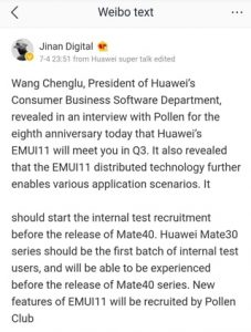 Huawei-Android-11-details
