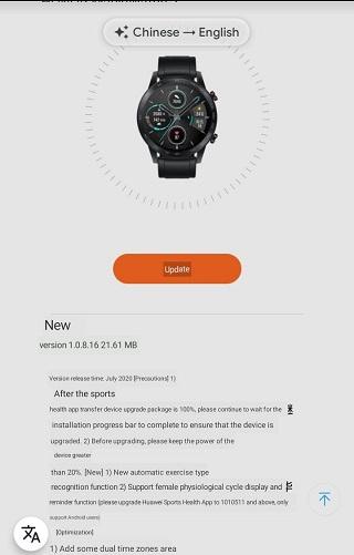 Magic Watch2 firmware update 1 jpg