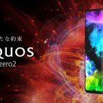 [Update: Beta 2 released] Sharp Aquos Zero 2 Android 11 beta update released (Download link inside)