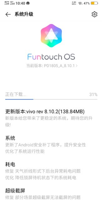 vivo nex s security update china