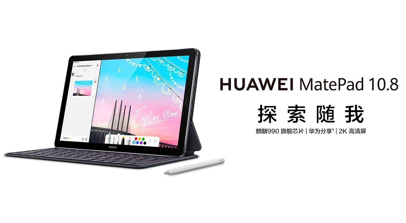 Huawei P30 Pro EMUI 10.1 update arrives in India; MatePad 10.8 EMUI 10.1 beta recruitment opens