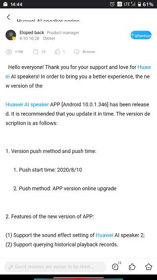 Huawei-AI-speaker-APP-Update