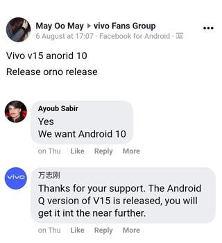 vivo-v15-android-10-1